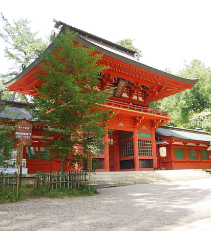 Katori Jingu (shrine) in Sawara