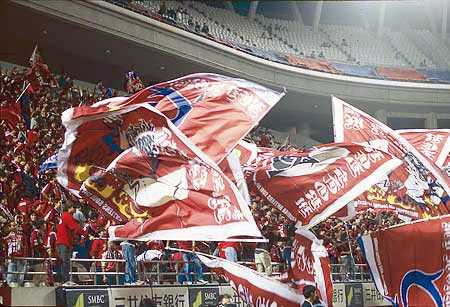 The supporters of the Kashima Antlers